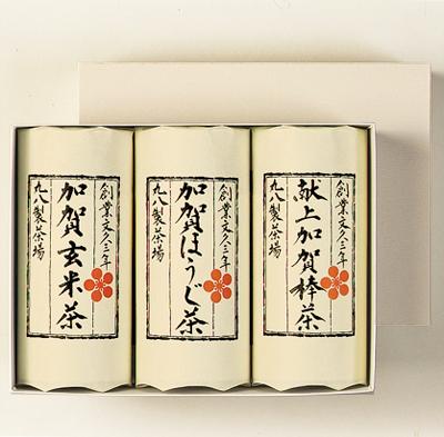 棒茶・ほうじ茶・玄米茶。気分やシーンに合わせて選べる3種のお茶です。