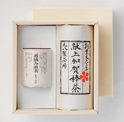 「献上加賀棒茶」と、すっきりとした口あたりの「一番摘み煎茶駿河内匠」を合わせました。