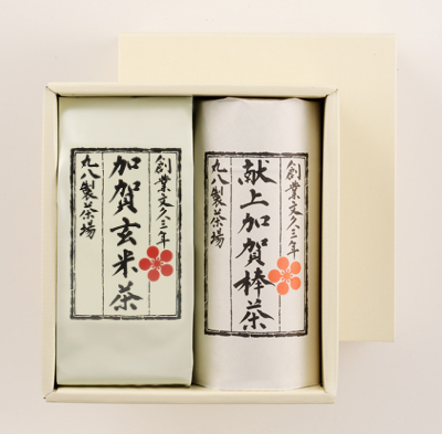 芳ばしい茎のほうじ茶「献上加賀棒茶」と「加賀玄米茶」の詰合せです。