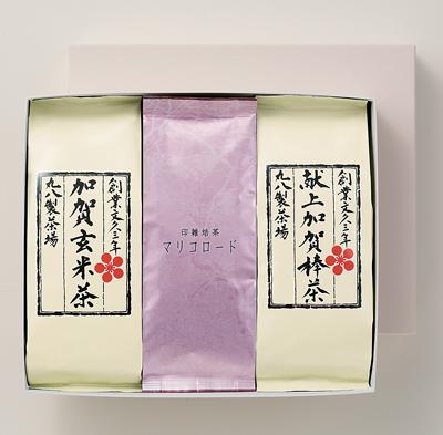 個性豊かな3種のお茶を楽しめます。