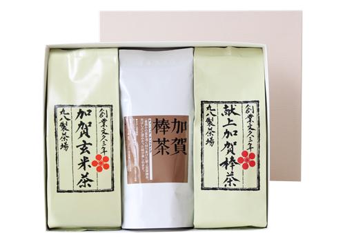 「献上加賀棒茶」リーフとティーバッグの2種と「加賀玄米茶」の詰合せです。