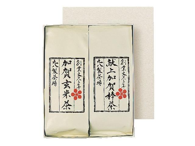 茎のほうじ茶「献上加賀棒茶」と芳ばしい香りが心地よい「加賀玄米茶」の詰合せです。