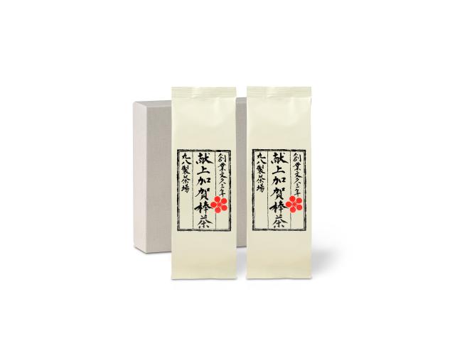 茎のほうじ茶「献上加賀棒茶」袋入の詰合せです