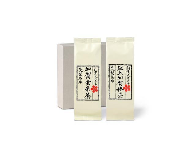 芳ばしい茎のほうじ茶「献上加賀棒茶」と、煎茶と玄米の調和を楽しめる「加賀玄米茶」の詰合せです